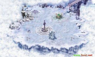 华山论剑冰雪封顶传奇真彩地