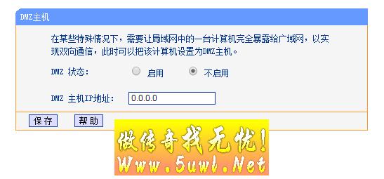 Leg引擎开外网游戏网关不显示链接信息?