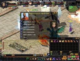 魔域神器御剑同步官方最新免费版V0630